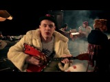 Anacondaz  Круглый год (Official Music Video)