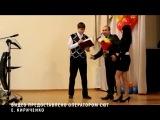 Награждение ребят из СЮТ в Ростове - репортаж ТНТ-Волгодонск